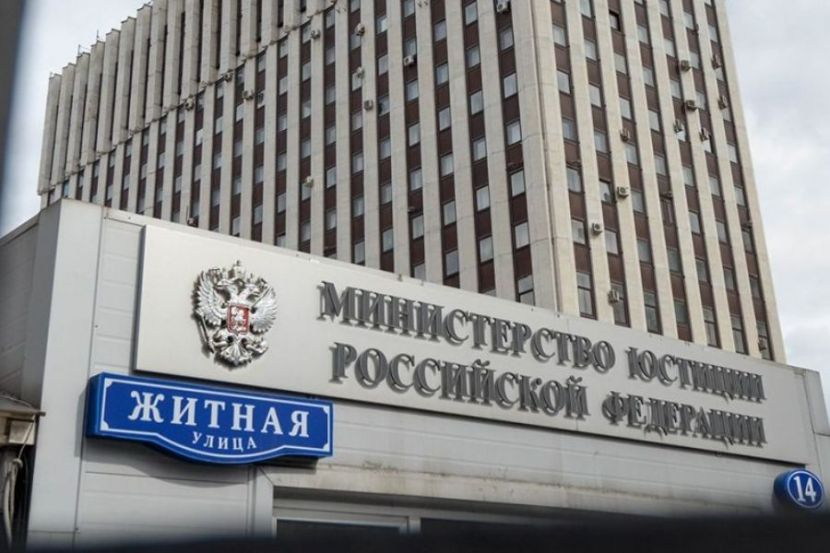 Russia Appealed against The Hague Court's Decision on the Payments to Yukos Shareholders