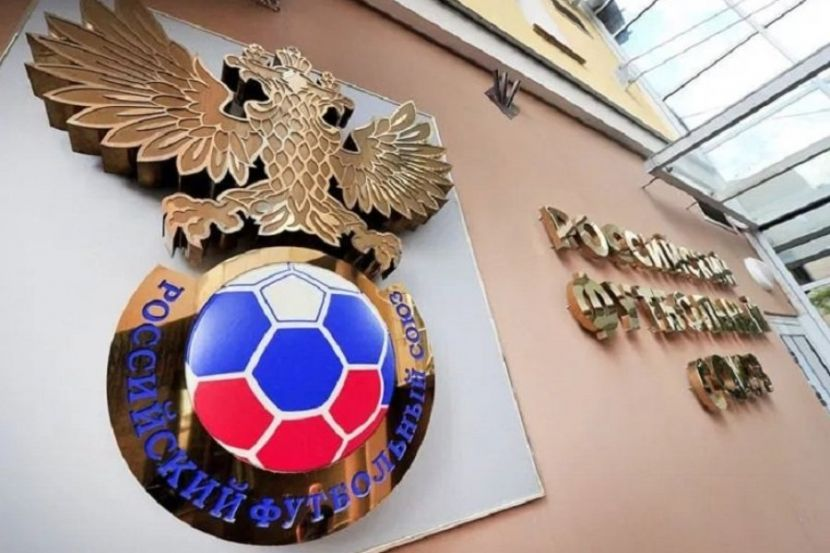 Russian Football Union Announced the Date of the Resumption of the National Championship