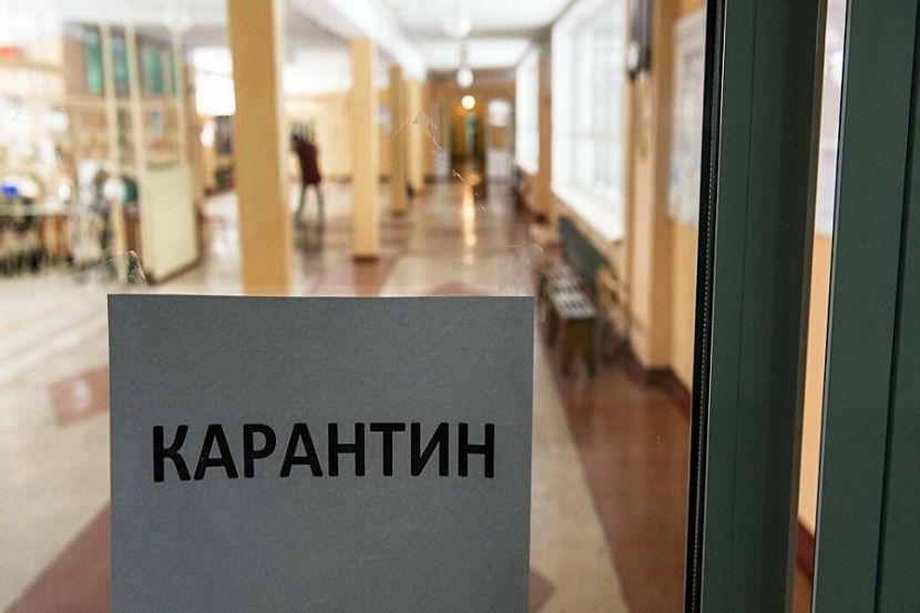 В Белгородской области вернули снятые ограничения из-за роста заболеваемости коронавирусом