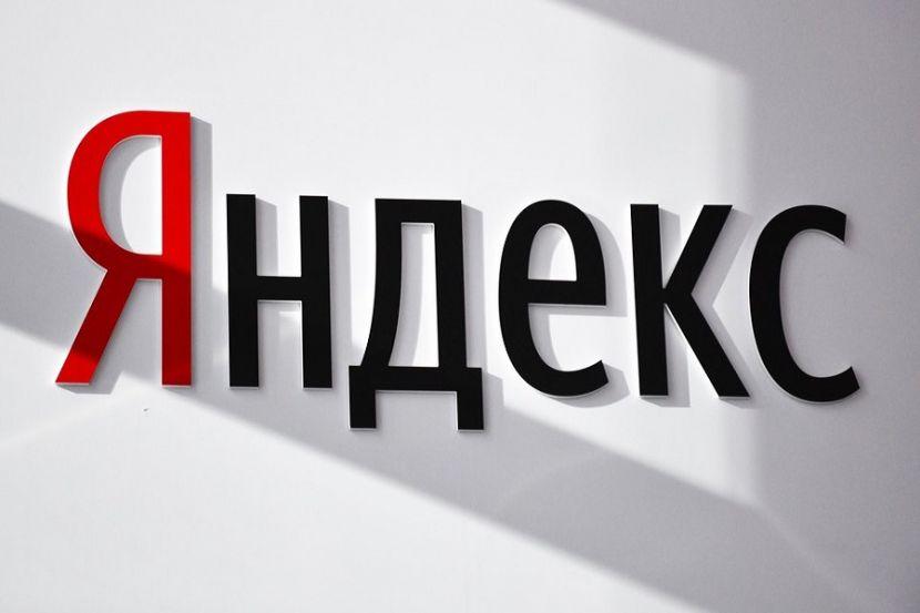 «Яндекс» закрыл проект домашнего тестирования на COVID-19