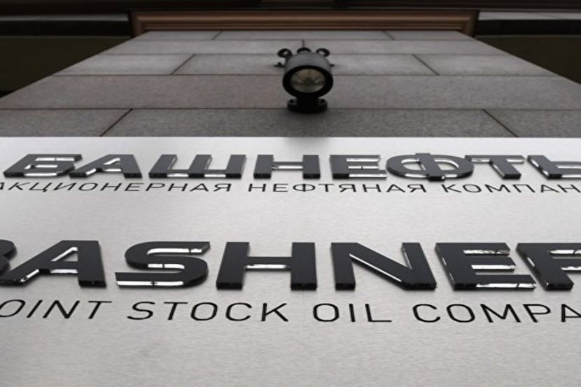 Bashneft Shares Fall 10% After Dividends Announced