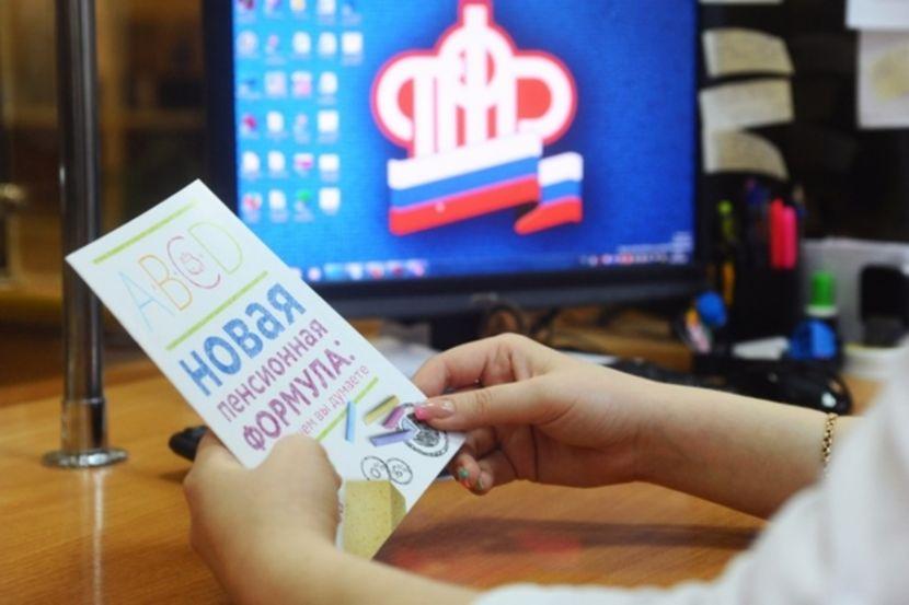 В России увеличатся накопительные пенсии