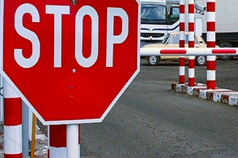 Украина с 1 июня открывает границу с Молдавией и Словакией