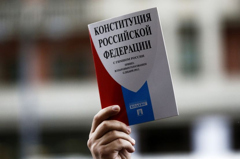 Стало известно, когда Путин объявит дату голосования по поправкам к Конституции