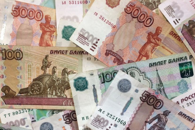 Ruble Hits Three-month High as Oil Prices Stabilize
