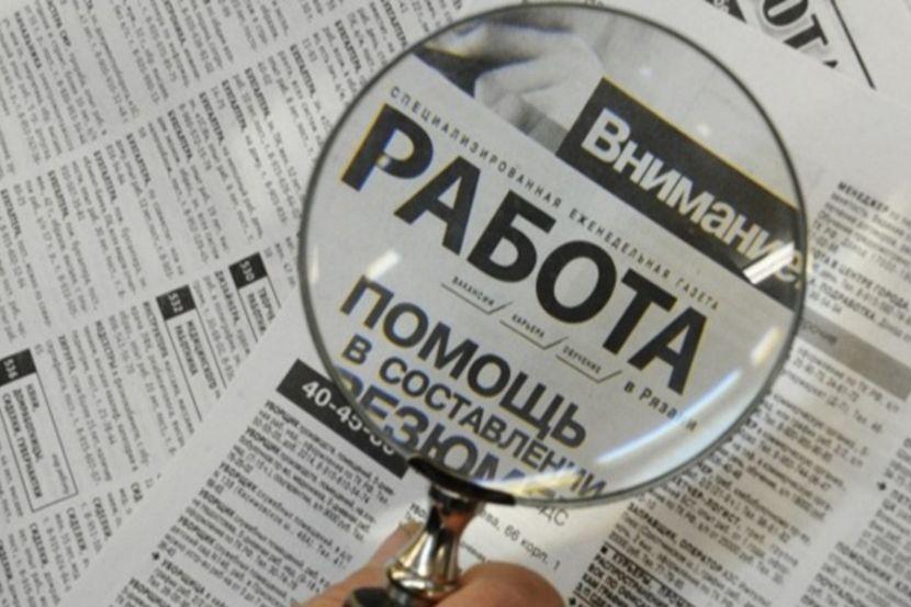 Россиян, которые ищут работу, оказалось вдвое больше вакансий