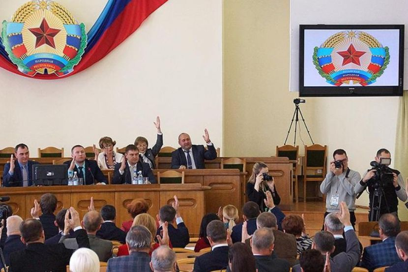 Parliament of LPR Deprived the Ukrainian of the Status of State Language