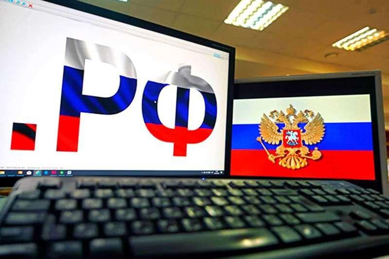 В России 22% граждан до сих пор не пользуются интернетом
