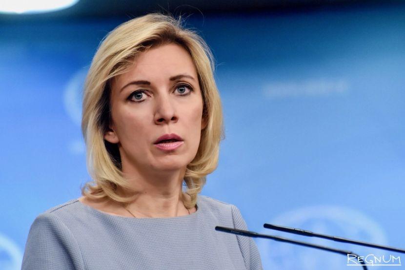 Захарова получила ранг чрезвычайного и полномочного посла России