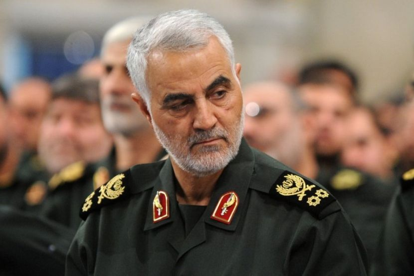 Iranian Citizen Is Sentenced to Death for Providing CIA with Information about Soleimani