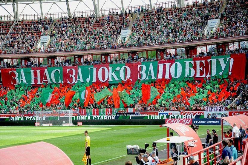Николич провёл первую тренировку с «Локомотивом» и назвал цель команды