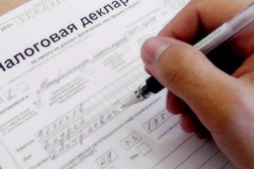СМИ: в России может появиться налог для богатых
