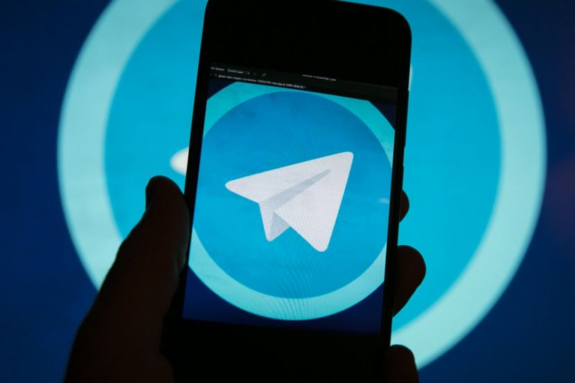 Database with the Information of Several Million Telegram Users Got into the Darknet