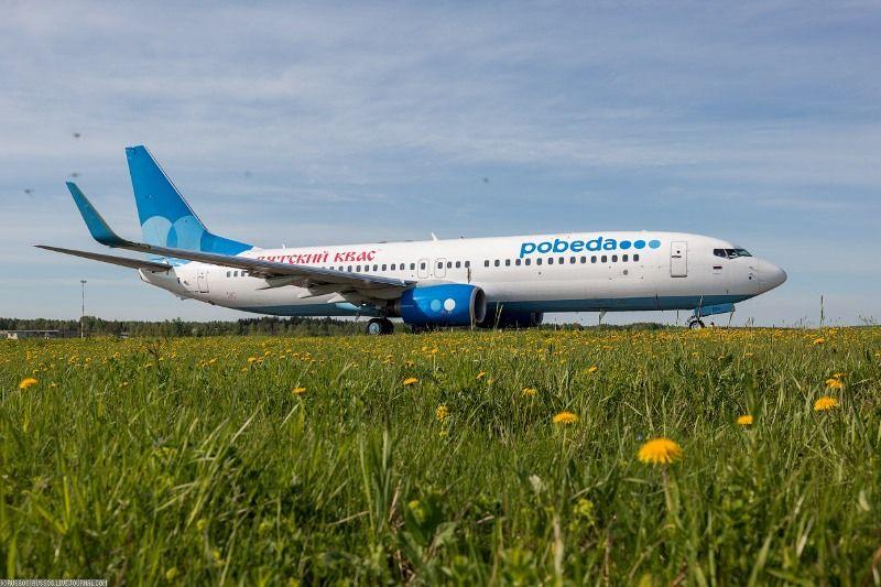 Авиакомпания «Победа» не получит субсидии на компенсацию расходов