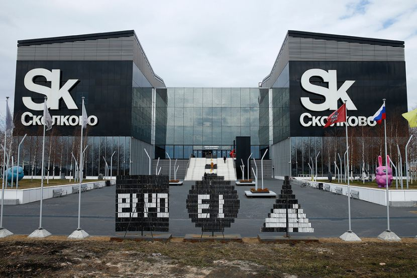 Medvedev Said About the Growth of Skolkovo Startups