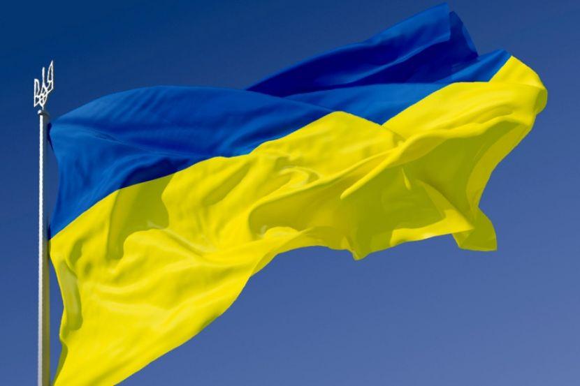 Handelsblatt Warns of the Threat of Ukraine's Bankruptcy