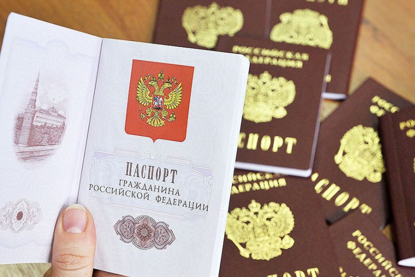 Подписан указ об упрощении процедуры получения гражданства РФ
