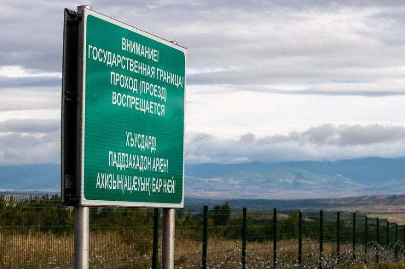 Russian Foreign Ministry Called on Georgia to Stop Provocations on the Border
