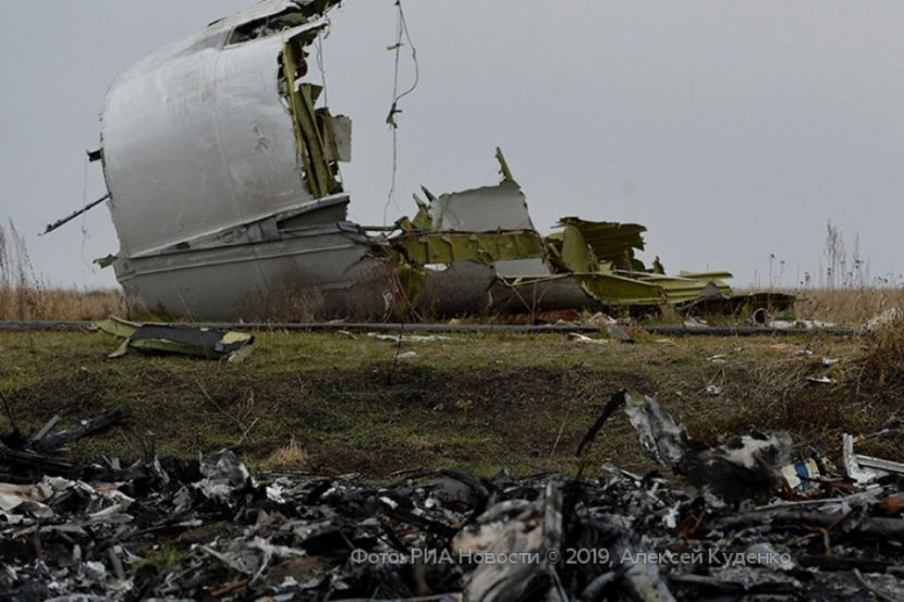 EU Expects Russia to Accept Responsibility in MH17 Case