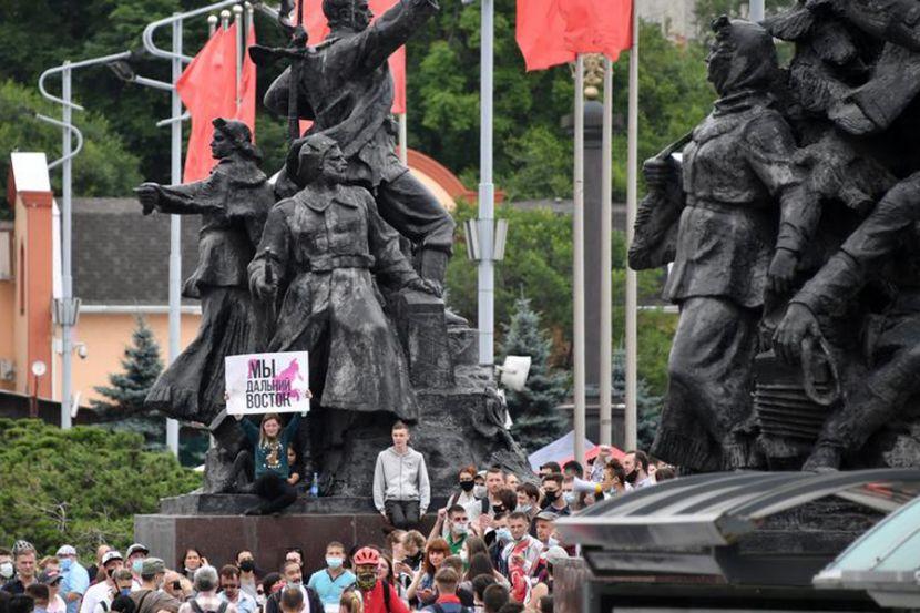 Во Владивостоке прошла несанкционированная акция в поддержку Фургала