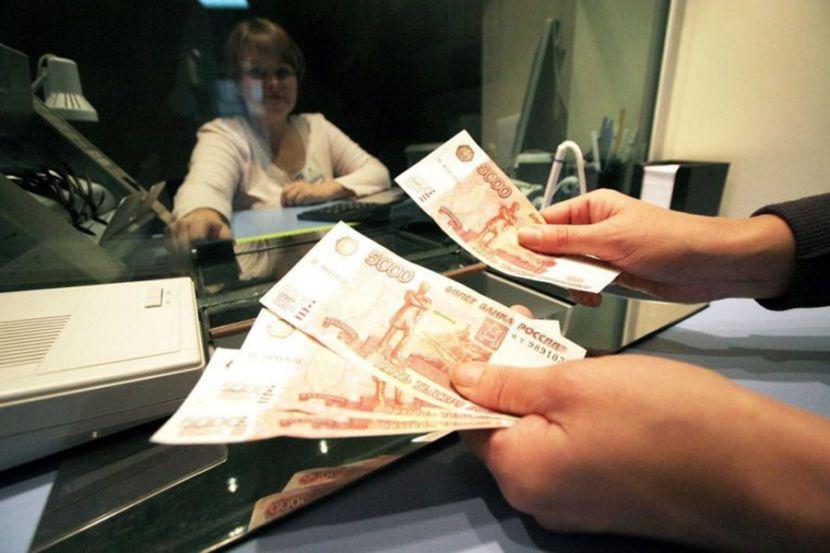 Около трети россиян планируют забрать свои деньги из банков