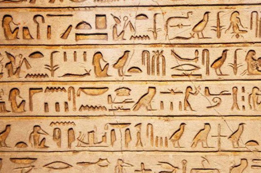 В Google разработали технологию для чтения древних иероглифов