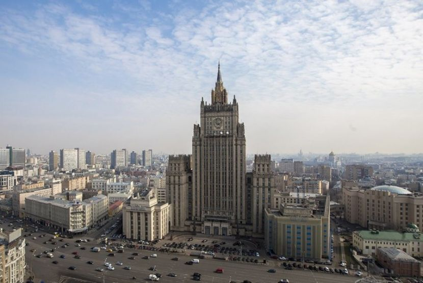 Russian Foreign Ministry Named the Goals of Provocations by the United States