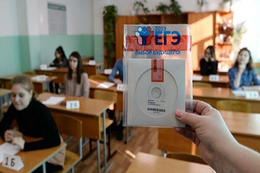В Костроме выпускник набрал 400 баллов на ЕГЭ