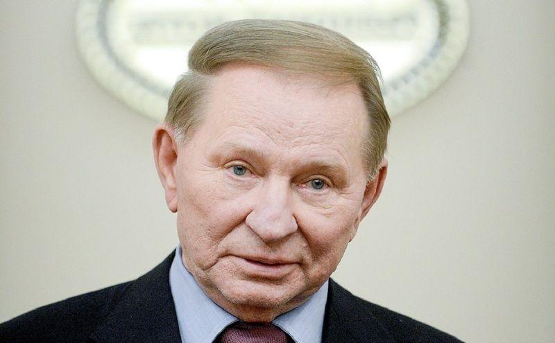 Кучма вышел из трёхсторонней контактной группы по урегулированию ситуации на Донбассе