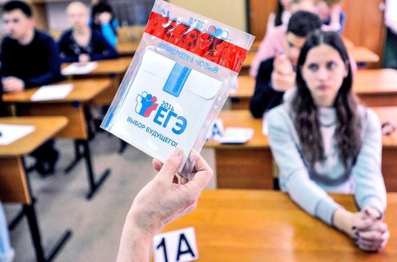 ЕГЭ по иностранным языкам в ближайшие годы не появится в числе обязательных для сдачи