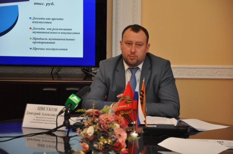 В Оренбурге главу комитета по управлению имуществом избили битами