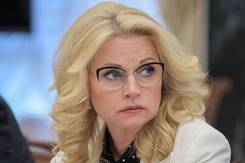 Россия с 15 августа восстановит авиасообщение с ещё одним государством