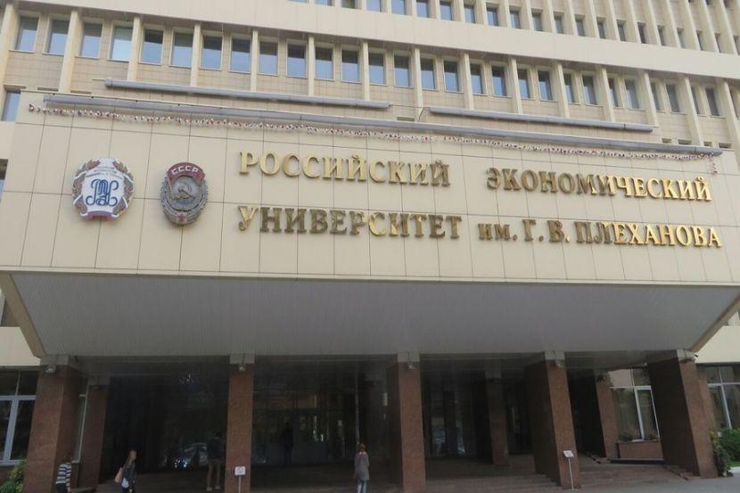 Родственники чиновников в России поступали в ВУЗы без конкурса