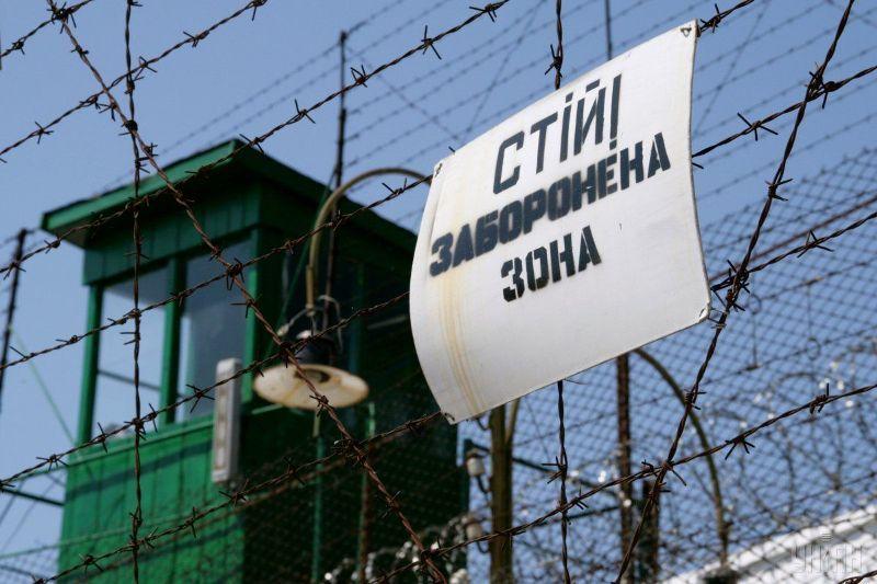 6 августа на Украине стартует распродажа тюрем