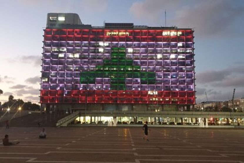 Израиль выразил солидарность с народом Ливана