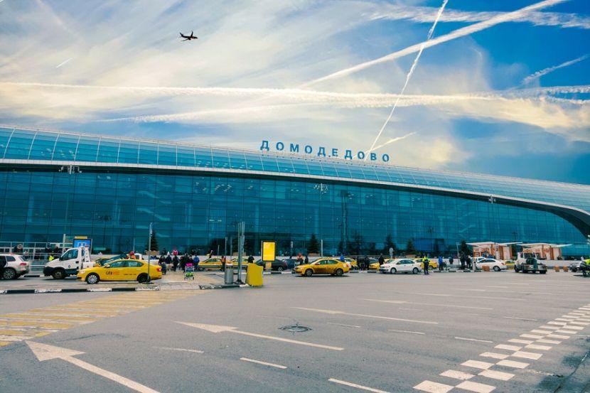 В Домодедово произошёл разлив авиатоплива