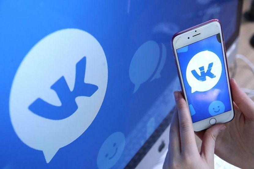 Во «ВКонтакте» прокомментировали сбои в работе соцсети