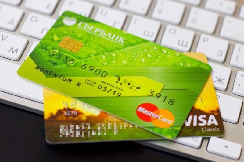 Сбербанк больше не будет бесплатно уведомлять о переводе на карту