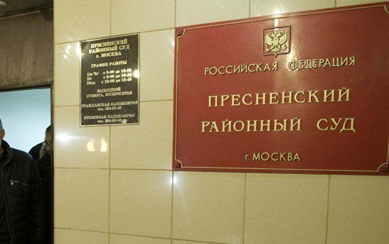 В Боткинской больнице не подтвердили суду диагноз Евремова