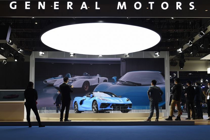 General Motors at the Automobile exhibition.