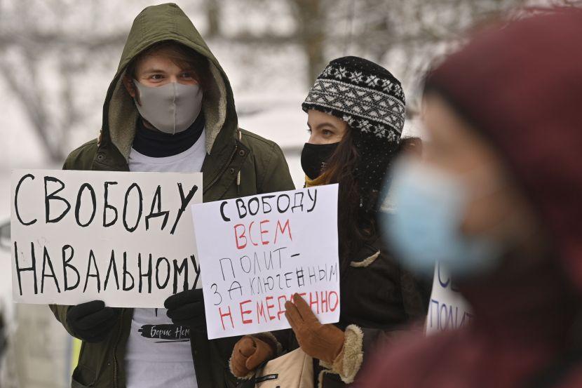 Митинг в поддержку Навального.