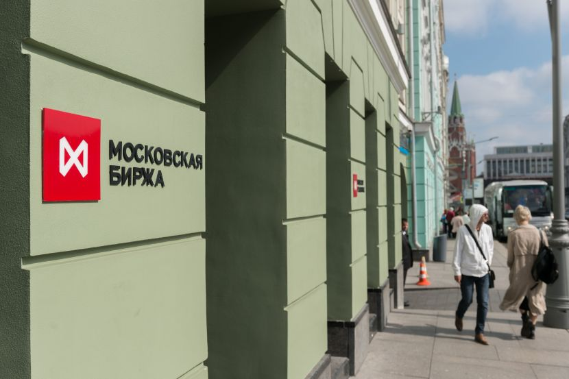 MICEX-RTS Stock Exchange in Moscow