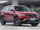 Geely Announced the Start of Sales of the Crossover Geely Atlas Pro in China