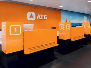 Auction for the Sale of Sanitized Bank Failed in Russia