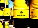 """Rosneft"" May Resume the Fuel Sale  on the Exchange Today"