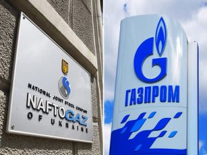 Hearings on Naftogaz's Arrest of Gazprom's Assets in Netherlands Scheduled for December