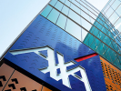 AXA to acquire XL Group: Creating the #1 global P&C commercial lines insurance platform