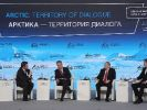"3 Thousand People Will Take Part in the Forum ""Arctic - the territory of dialogue"""