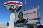 A fifth of Russians Believe that the Russian Spoken Language Should Be Equated with the Literary