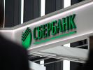 The Head of Disney will Take the Post of Vice President of Sberbank